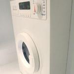 фото Макет стиральной машины