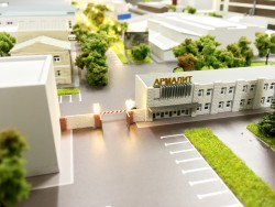 фото Макет завода Армалит